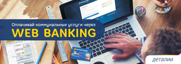 micb web banking autentificare